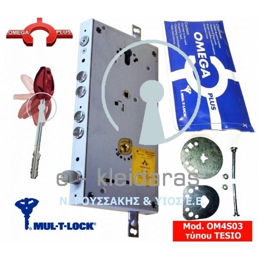 Κλειδαριά Ασφαλείας OMEGA PLUS, από την εταιρεία MUL-T-LOCK, με 4 πείρους, γλώσσα κάτω, με κωδικό OM4S03