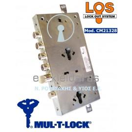 Κλειδαριά Multi-Lock Με Διπλό Κύλινδρο, Κέντρο 70mm, 4 Πίρους, Γλώσσα Και Σταθερό Κλείδωμα με Κωδ. CM21328