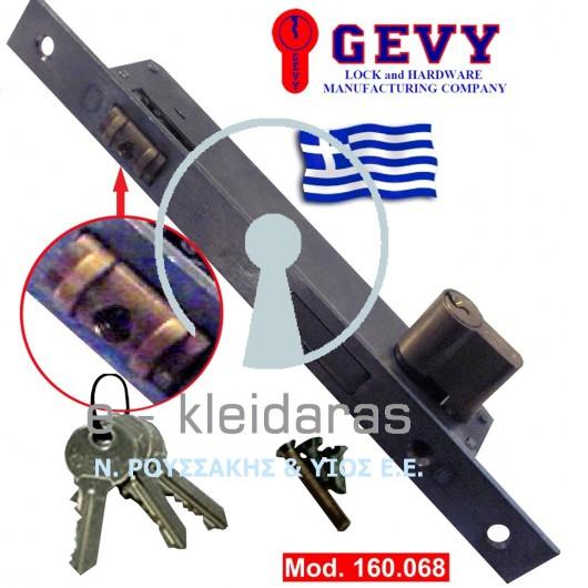 Κλειδαριά χωνευτή, με μπίλια, για Μεταλλικές πόρτες GEVY με κωδικό 160.068.000