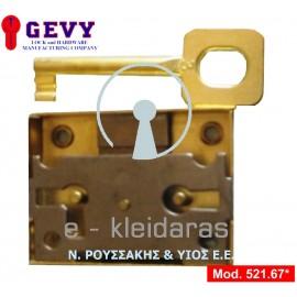 Κλειδαριές επίπλων GEVY με κωδικό 521.671/2/3