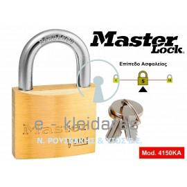 Λουκέτο Ορειχάλκινο, Master Lock, με κωδικό 4150KA