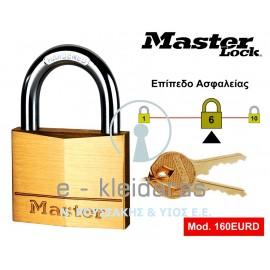 Λουκέτο Ορειχάλκινο, Master Lock, με κωδικό 160EURD