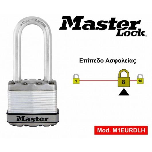 Λουκέτο Υψίστης Ασφαλείας, EXCELL, Βαρέως τύπου, Ορειχάλκινο, Master Lock, με κωδικό M1EURDLH