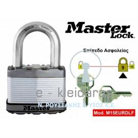 Λουκέτο Υψίστης Ασφαλείας, EXCELL, Βαρέως τύπου, Master Lock, με κωδικό M15EURDLF