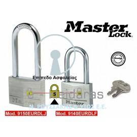 Λουκέτα Αλουμινίου, μακρύλαιμα, Master Lock, με κωδικούς 9140EURDLF & 9150EURDLJ