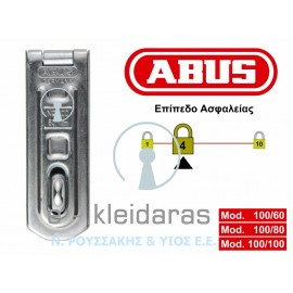 Καταβάτες ασφαλείας, από σκληρό σφυρήλατο ατσάλι, ίσιοι και γωνιακοί, ABUS, με κωδικούς 100 & 100DG