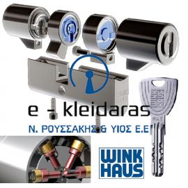 Κύλινδρος Υπερασφαλείας WINKHAUS X-TRA